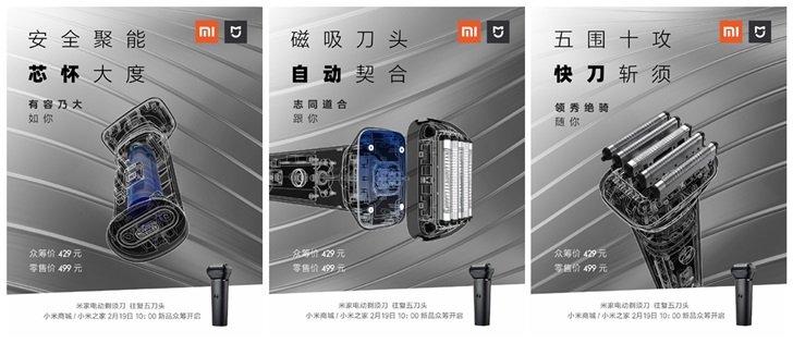 Xiaomi подготовила отличный подарок к 23 февраля