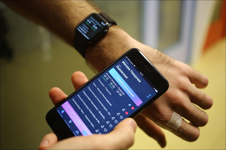 Что вы захотите знать до того, как писать приложение под Apple Watch: наш опыт - 6