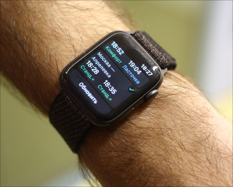 Что вы захотите знать до того, как писать приложение под Apple Watch: наш опыт - 1