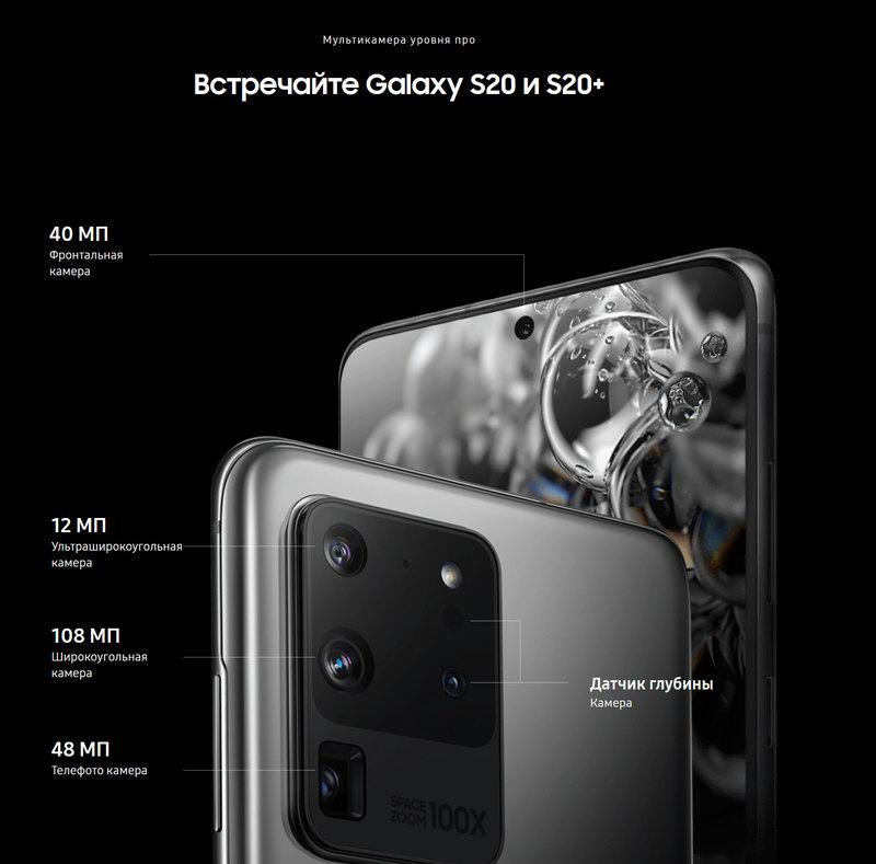 """Камеры новых Samsung Galaxy назвали """"фальшивкой и обманом"""""""