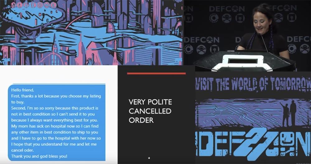 Конференция DEFCON 27. Признание интернет-мошенницы - 9