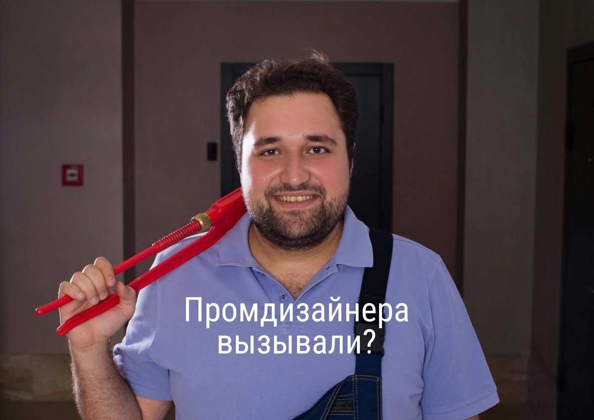 Российское приборостроение: вертели мы ваш дизайн на пальцах - 13