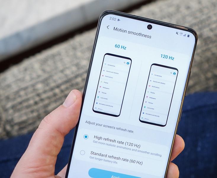 120-герцевый режим в смартфонах Samsung Galaxy S20 — явление непостоянное