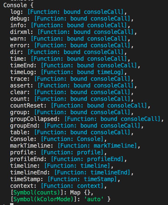 console.log не является частью JavaScript - 3