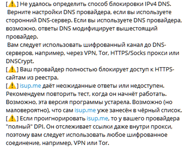 Интернет в Туркменистане: цена, доступность и ограничения - 3