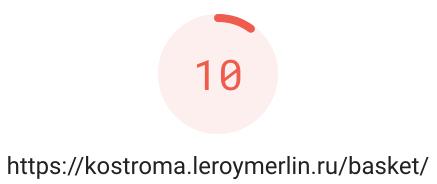 Опыт интеграции веб-компонентов на сайт Леруа Мерлен - 11