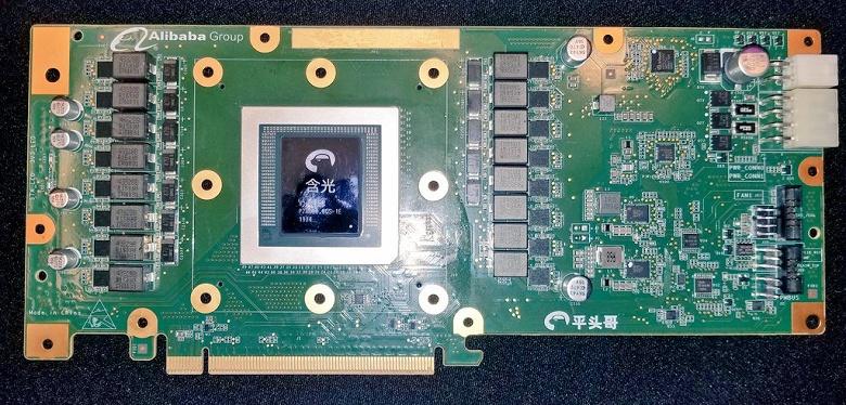 Похож на видеокарту, но на порядок производительнее. Процессор искусственного интеллекта Hanguang 800 впечатляет возможностями
