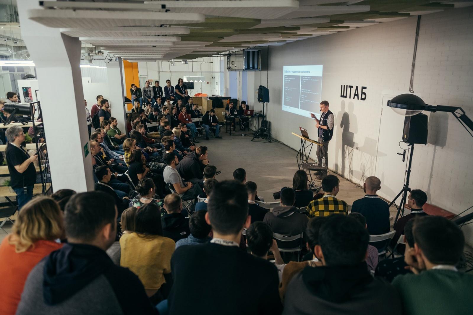 Материалы с казанского митапа по фронтенду: Phoenix LiveView, фронтопс, JSON:API - 1