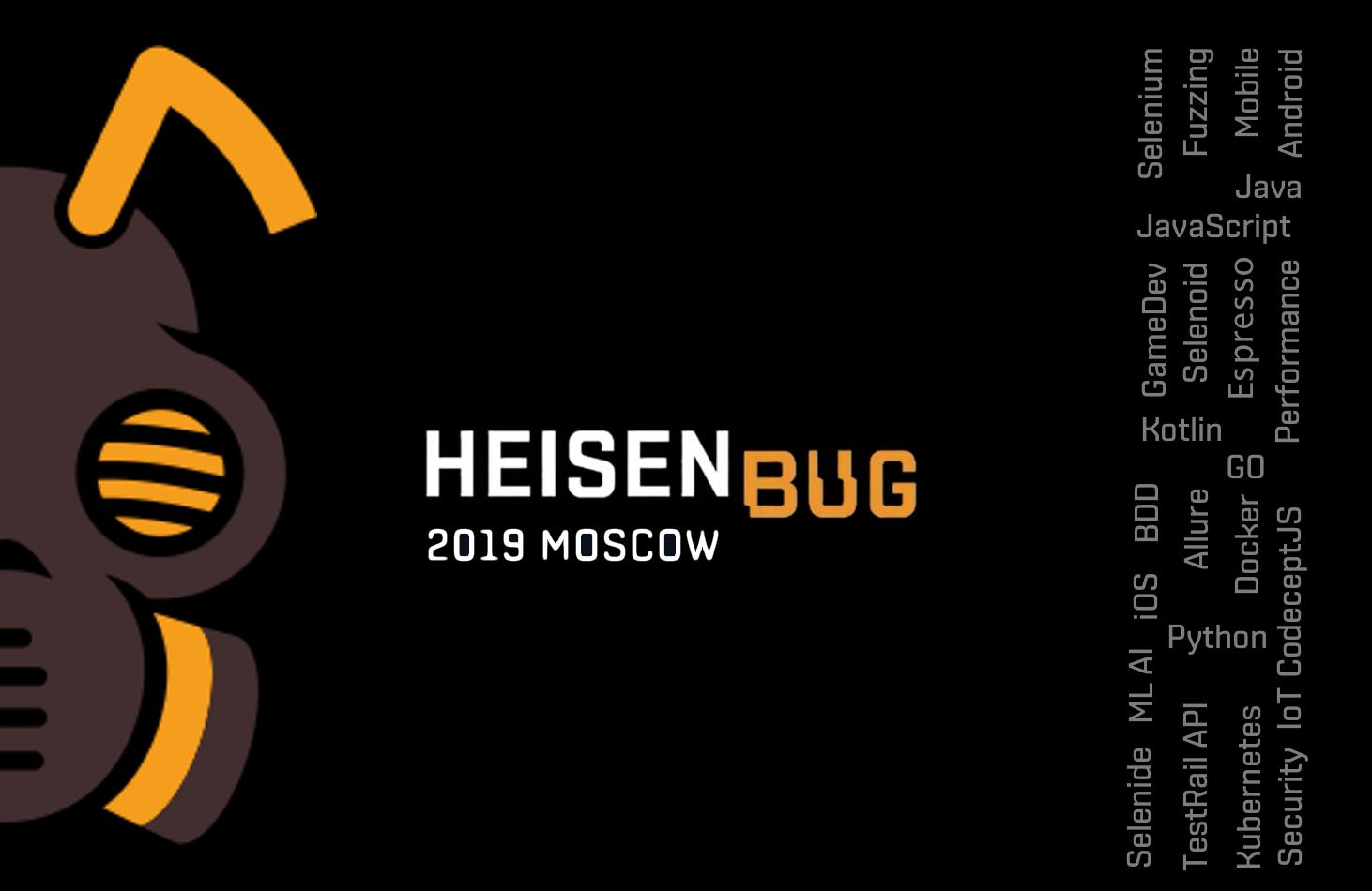 Tоп-10: лучшие доклады Heisenbug 2019 Moscow - 1