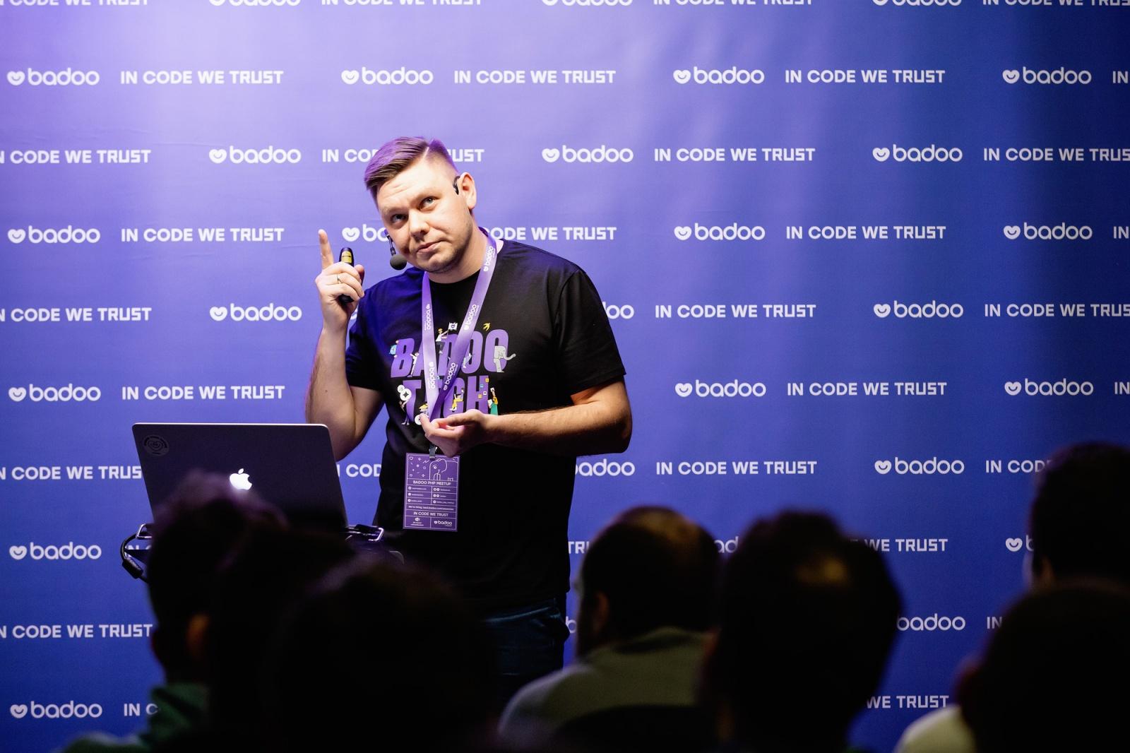 Что делать с легаси. Материалы с Badoo PHP Meetup #4 - 1
