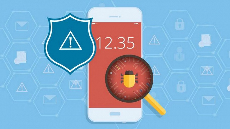 Хотите антивирус Microsoft Defender на своём смартфоне? До конца года такое ПО будет готово