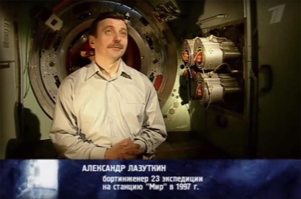 Как мы потеряли «Мир»: пожар на космической станции, столкновение с грузовиком «Прогресс», разгерметизация - 10