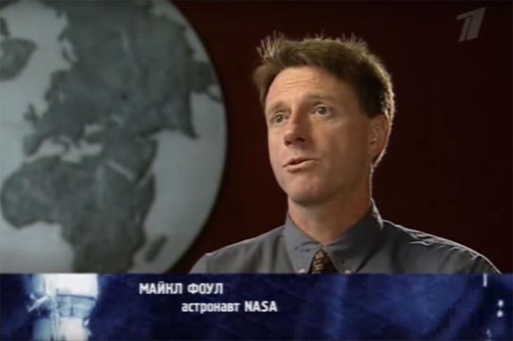 Как мы потеряли «Мир»: пожар на космической станции, столкновение с грузовиком «Прогресс», разгерметизация - 37