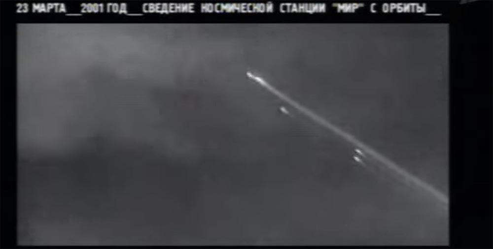 Как мы потеряли «Мир»: пожар на космической станции, столкновение с грузовиком «Прогресс», разгерметизация - 57
