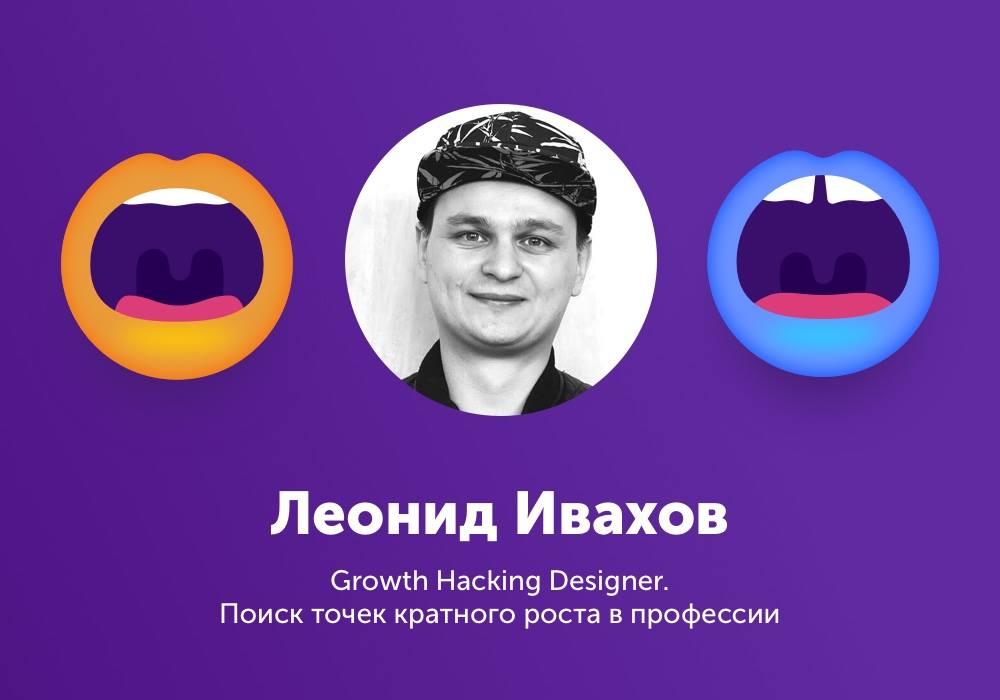 Новая QIWI Кухня — уже 5 марта. Москва, AGLOFT - 2