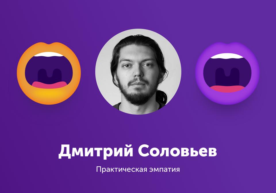 Новая QIWI Кухня — уже 5 марта. Москва, AGLOFT - 3