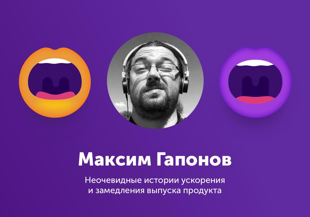 Новая QIWI Кухня — уже 5 марта. Москва, AGLOFT - 4