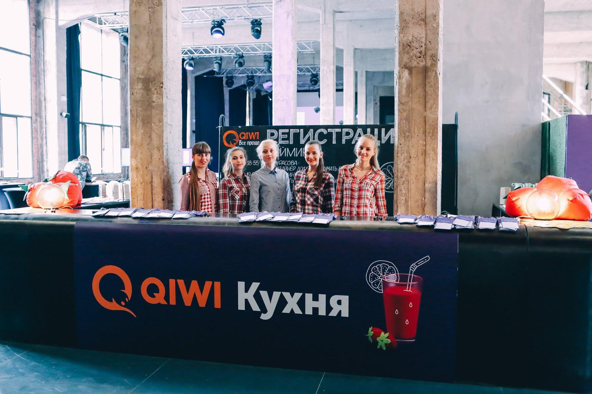 Новая QIWI Кухня — уже 5 марта. Москва, AGLOFT - 1