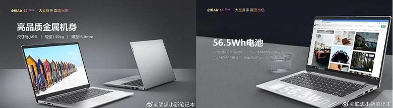 Представлен первый в мире ноутбук с видеокартой GeForce MX350