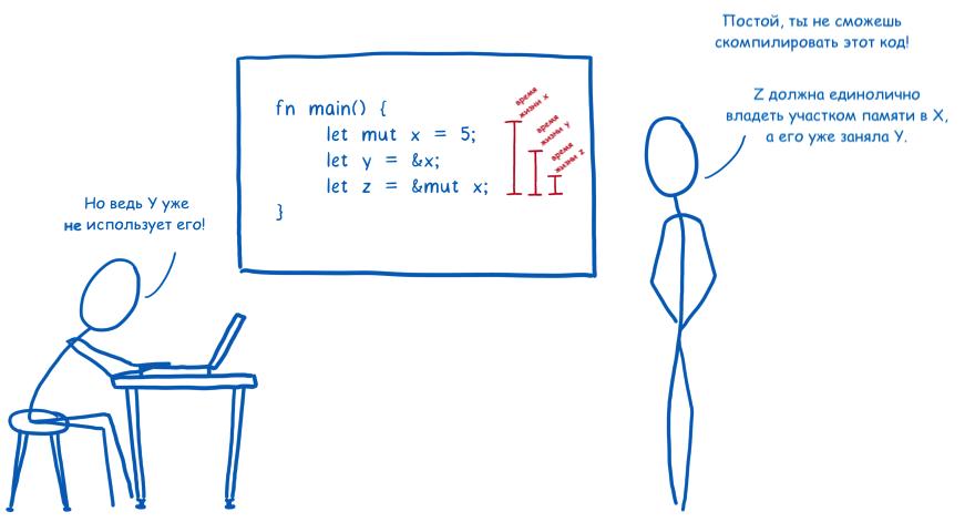 Разбираемся с управлением памятью в современных языках программирования - 3