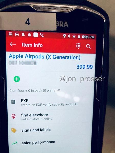 AirPods Pro вскоре перейду в категорию «для экономных». Apple готовит 400-долларовые AirPods (X Generation)