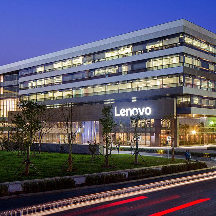 Lenovo удалось получить в минувшем квартале рекордно высокий доход - 1