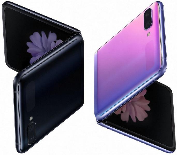 Samsung закрывает завод по производству Samsung Galaxy Z Flip и Galaxy Fold из-за зараженного сотрудника
