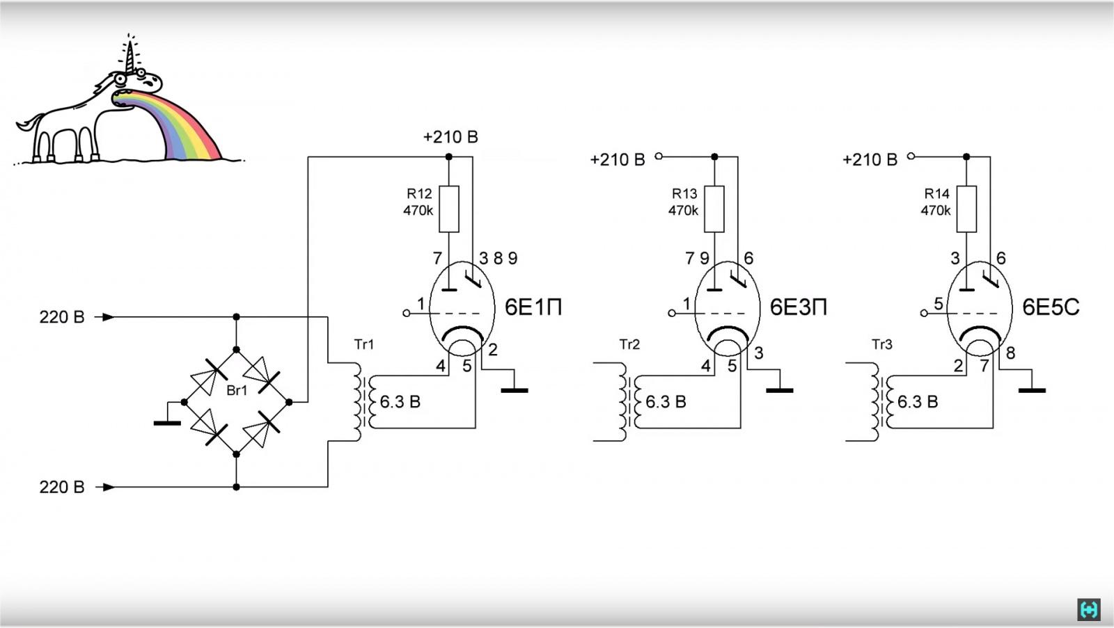 Визуализация звука на старинных лампах - 19
