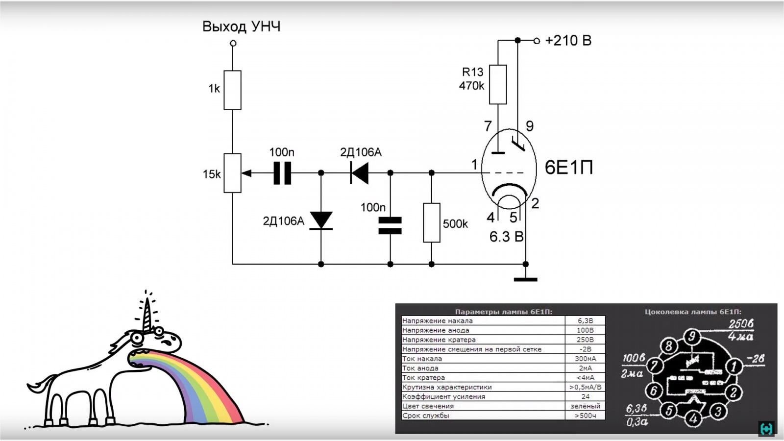 Визуализация звука на старинных лампах - 8