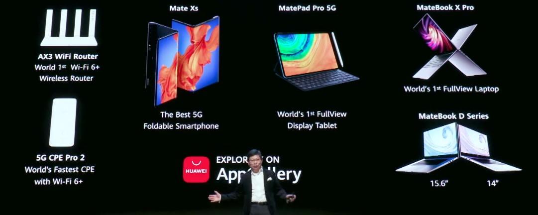 Huawei провела в Барселоне презентацию своих новых продуктов и сервисов - 2