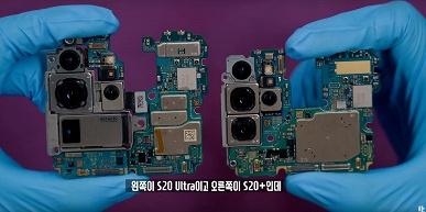 Samsung Galaxy S20 Ultra и S20+ обнажили свои «внутренности»
