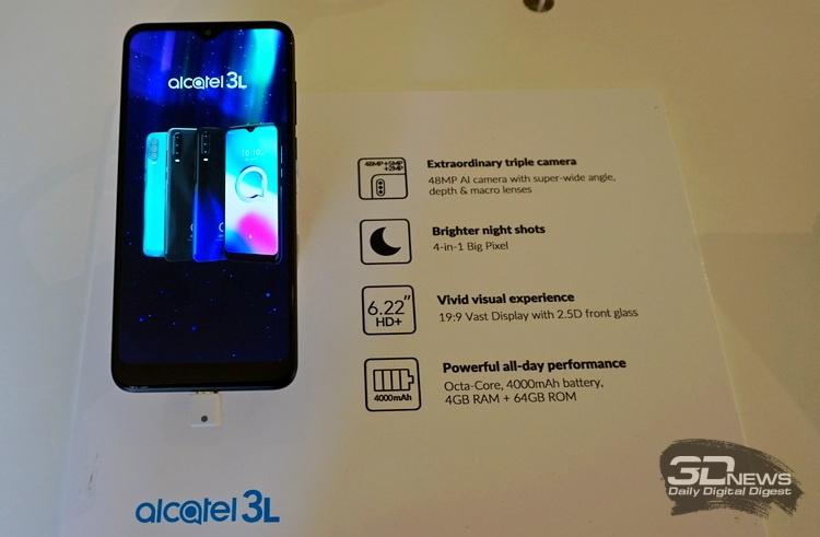 TCL показала в Барселоне новые смартфоны Alcatel начального уровня