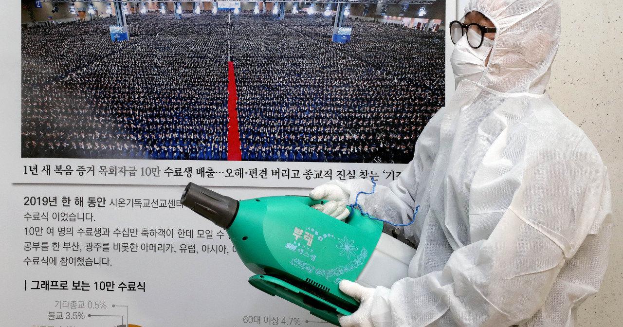 Церковь оказалась главным рассадником коронавируса в Корее