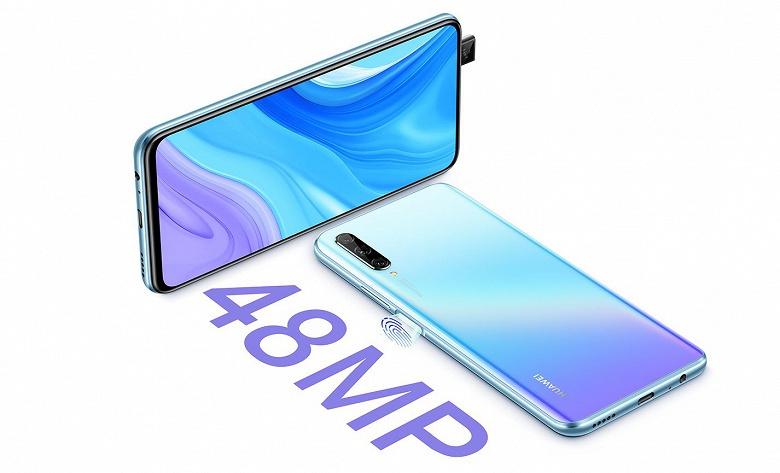 Ещё один недорогой Huawei получил Android 10
