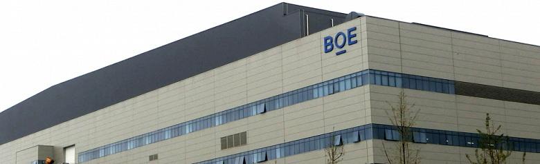 Наращивание выпуска продукции на фабрике BOE 10.5G в Ухане подорвано вспышкой коронавируса
