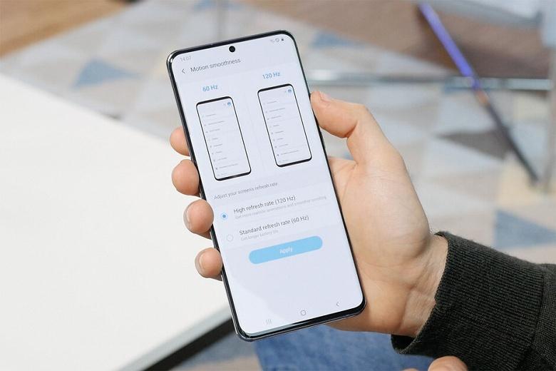 Сколько лишней «энергии» съедает 120-герцевый режим работы экрана в Samsung Galaxy S20 Ultra