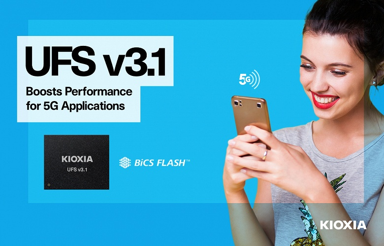 Kioxia начинает поставки встраиваемых накопителей объемом до 1 ТБ, соответствующих спецификации UFS 3.1