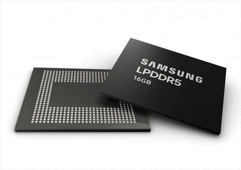 Samsung начинает серийный выпуск первых в отрасли микросхем памяти LPDDR5 DRAM объемом 16 ГБ
