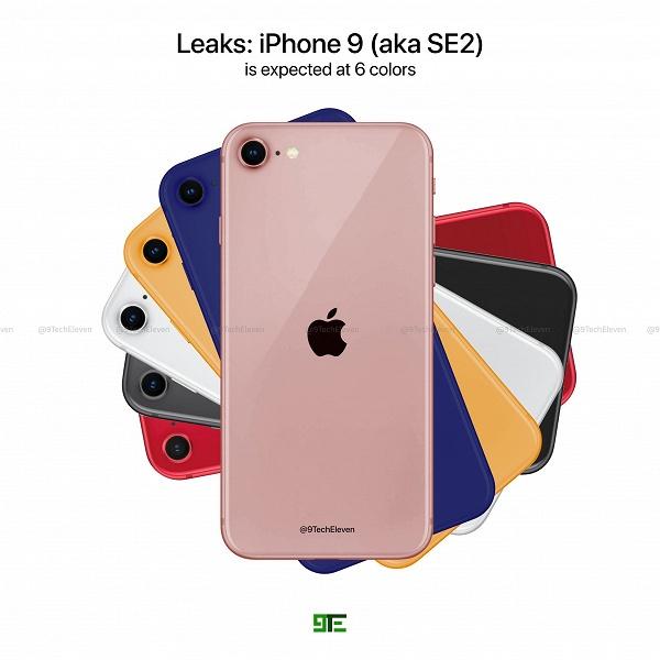 iPhone 9 позирует в шести цветах