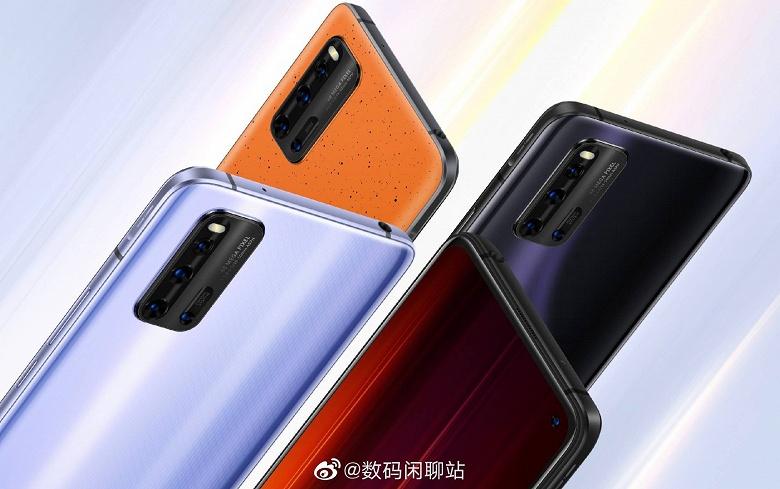 Конкурент Xiaomi Mi 10 стоит столько же, но предлагает больше. В Китае начали принимать предзаказы на iQOO 3 5G