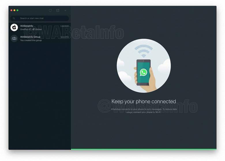 Темный режим WhatsApp приходит на ПК