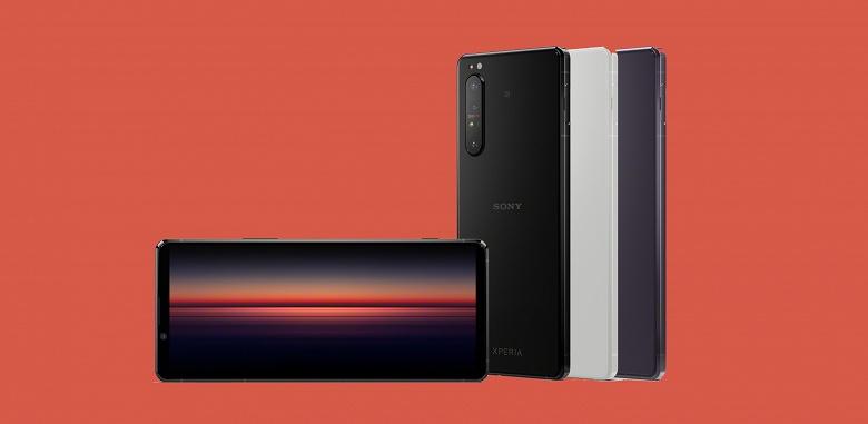 У нового флагмана Sony Xperia 1 II обнаружена серьезная проблема