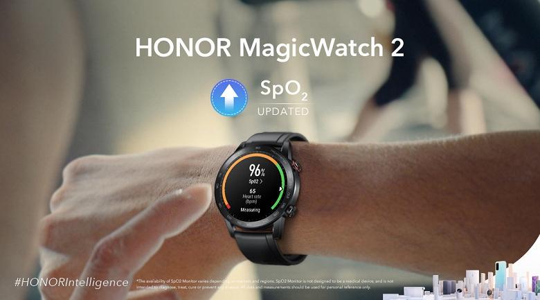 Умные часы Honor обзаведутся функцией, которой нет у Apple Watch