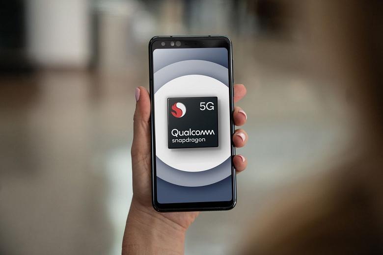 Qualcomm рассекретила неанонсированные флагманы на Snapdragon 865. Всего более 70 моделей