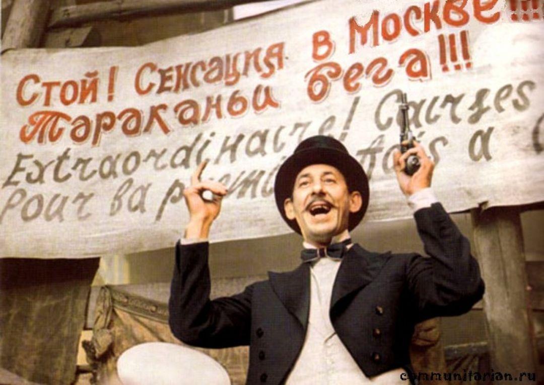 Андрей Зарецкий, Александр Труханов: «Гонорара хватило, чтобы кофе попить» - 10