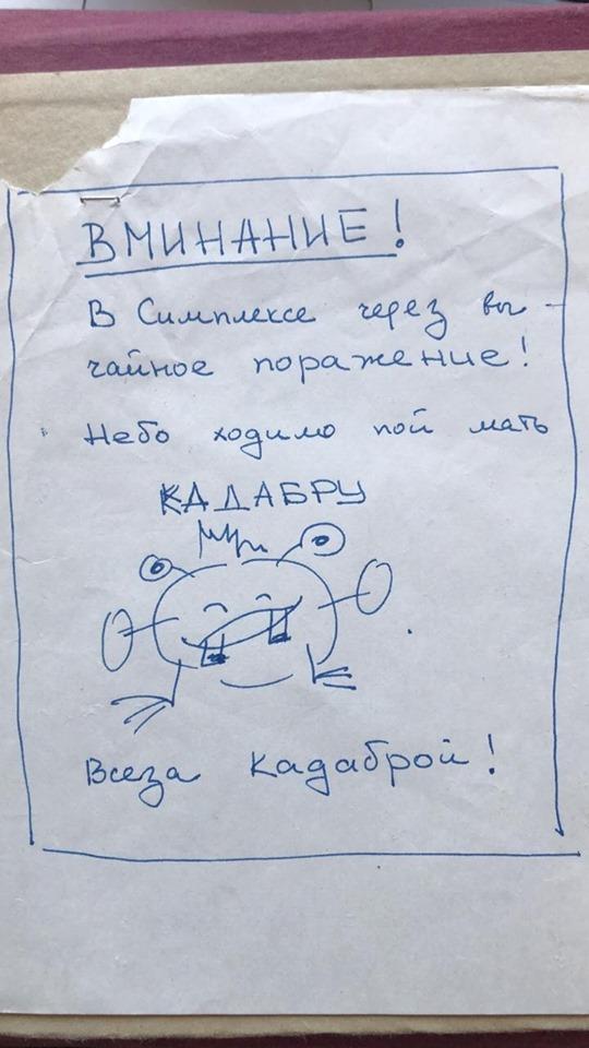 Андрей Зарецкий, Александр Труханов: «Гонорара хватило, чтобы кофе попить» - 13