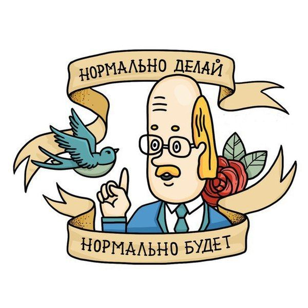 Андрей Зарецкий, Александр Труханов: «Гонорара хватило, чтобы кофе попить» - 8