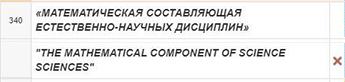 Перевод на английский язык в сфере IT на примере PVS-Studio - 11