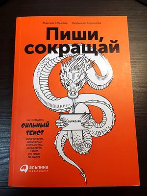 Перевод на английский язык в сфере IT на примере PVS-Studio - 3
