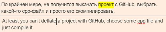 Перевод на английский язык в сфере IT на примере PVS-Studio - 7